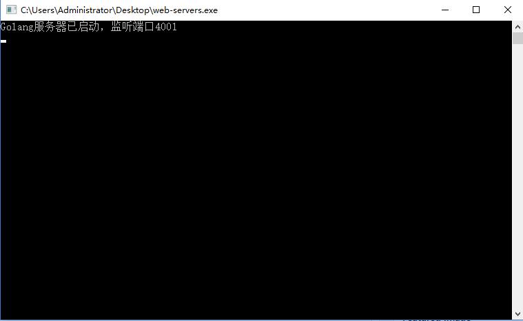 golang 下载服务器